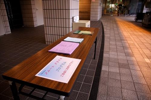 大発表会Vol.24