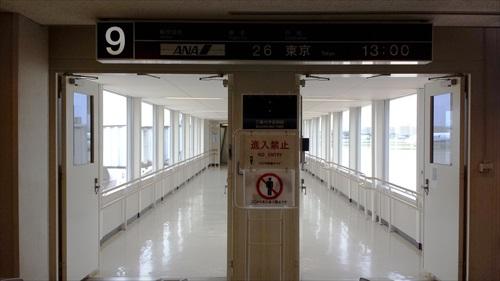 クライス関西発表会Vl.4:最終日