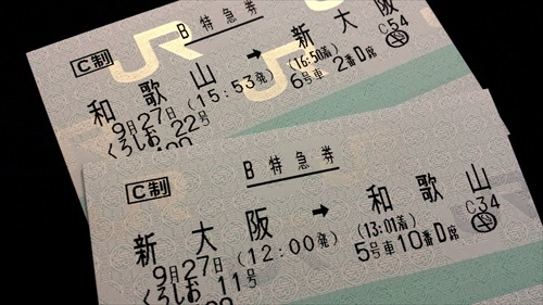 大阪レッスンVol.31番外編その1