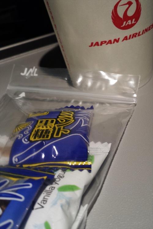 2015青森:5日目(最終日)