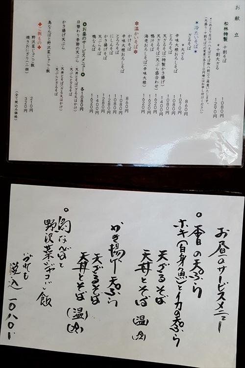 大阪レッスンVol.35:2日目