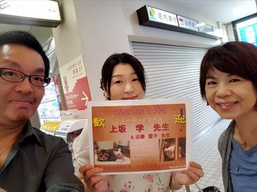 酒田Vol.9:コンサート編