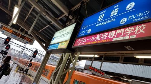 大阪レッスンVol.38 :2日目