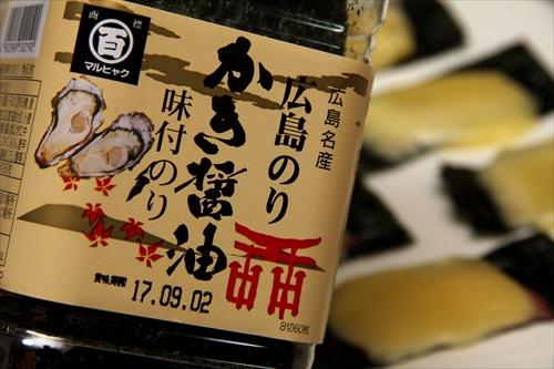 かき醤油味付のりのチーズ焼き