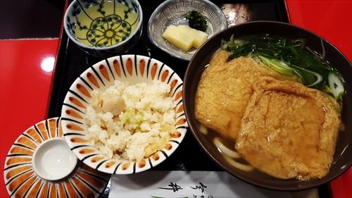 大阪レッスンVol.39〜2日目グルメ編