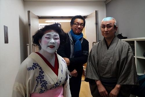 調布市民歌舞伎