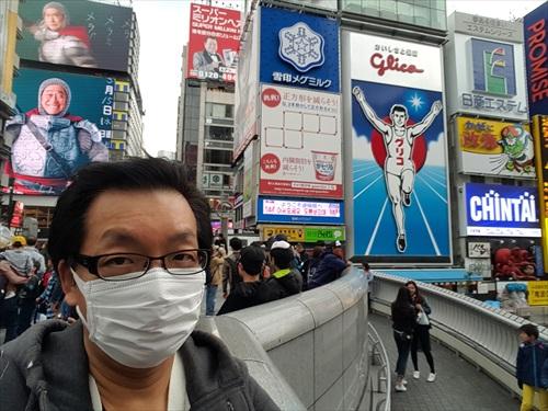 大阪レッスンVol.40:二日目