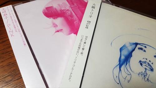 土岐麻子、大橋トリオのCD