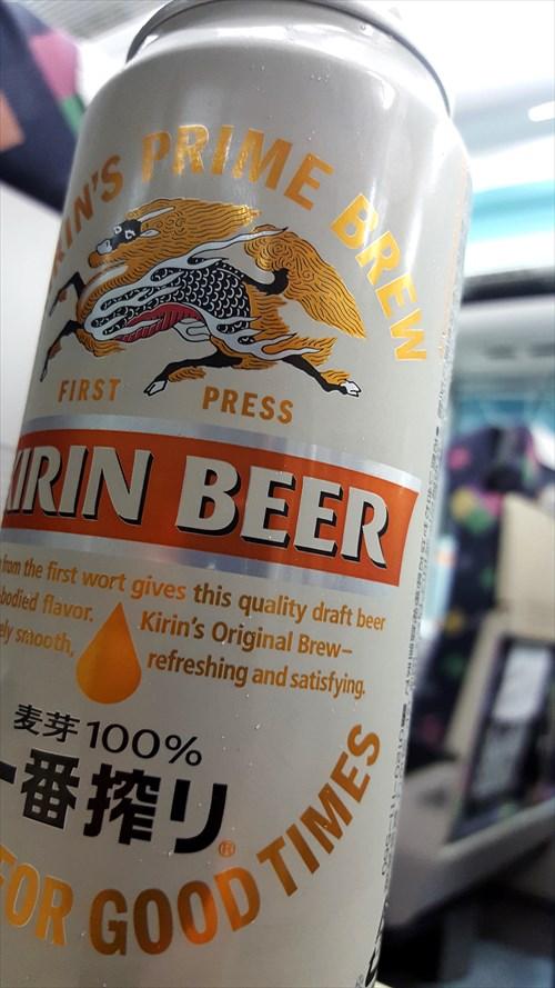 かいじでビール