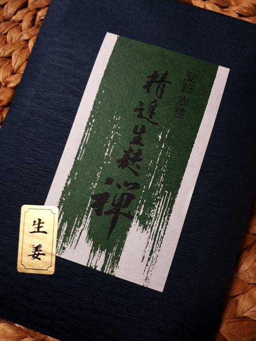 大阪レッスンVol.42:2日目