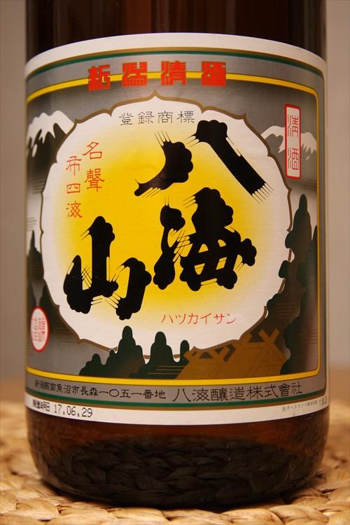 新生姜と桜海老の炊き込みご飯