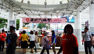 5駅1.jpg