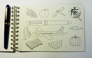 9-12夏の思い出1.jpg