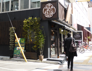 8大和cafe.jpg