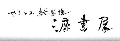 奈良教育大.jpg