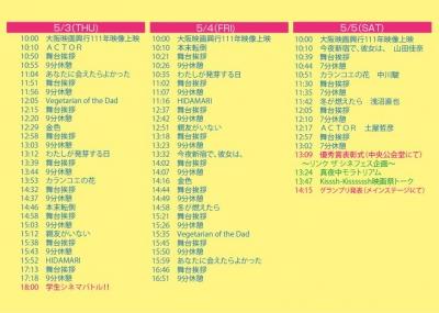 IMG_7666.JPG
