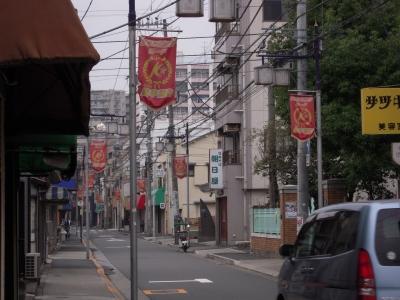 商店街は旗を確認すればわかりやすい