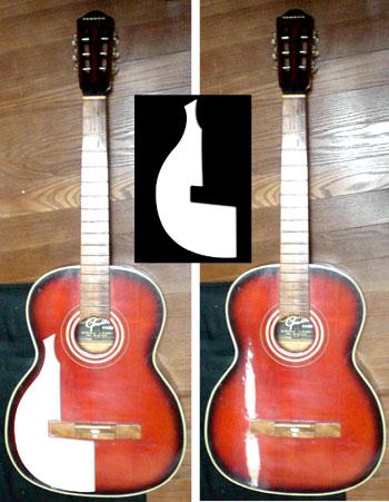 オヤジのギター!