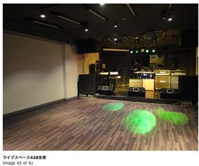 シブヤ楽器スタジオ練習