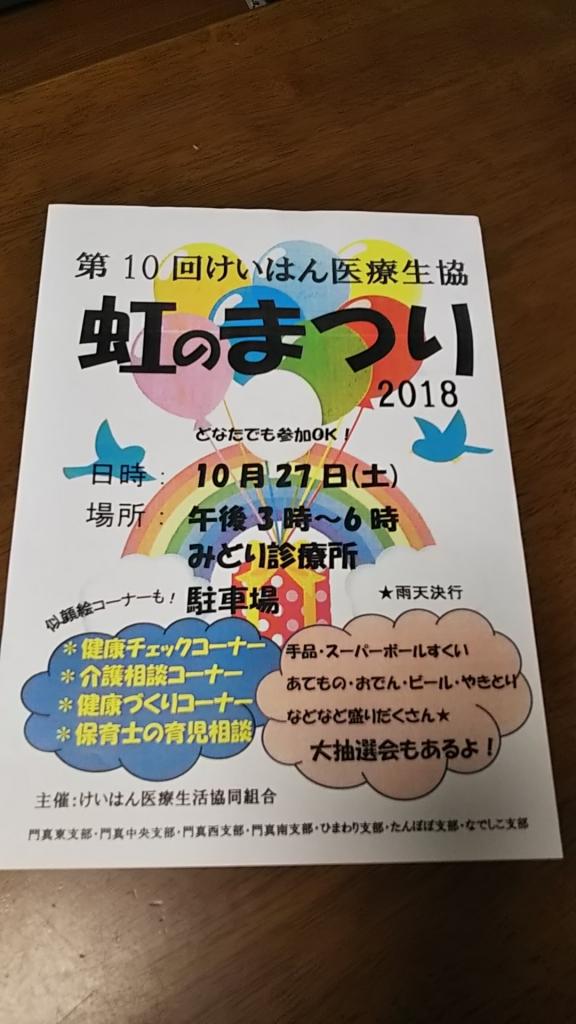 DSC_0009.JPG
