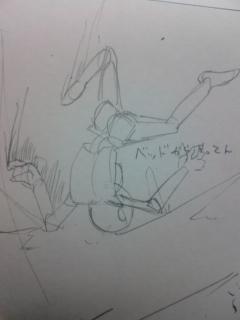 100304_2202~01.jpg