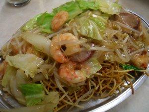 Deep Fried Noodle