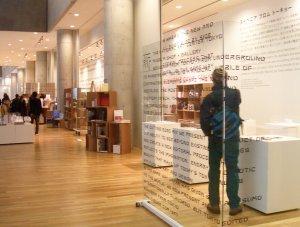 Art Center Gift Shop