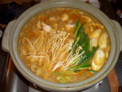 Curry taste hot pot