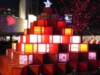 Christmas Boxes Tree @ Roppongi Hills