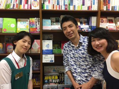 Junkudo_Namba.JPG