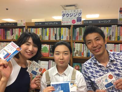 Kinokuniya_Umeda.JPG