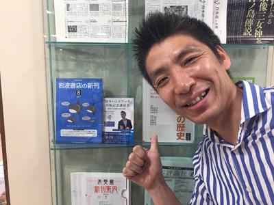 Ogaki_Kyoto.jpg