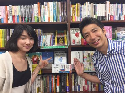 Junkudo_Osakahonten3.jpg