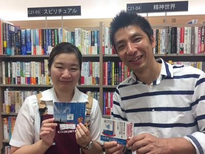 Kinokuniya_Granfront.jpg