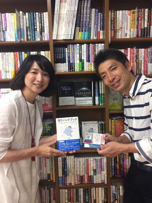 Junkudo_Abeno.jpg