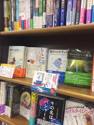 Junkudo_Funabashi.jpg
