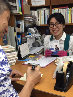 Junkudo_Ikebukuro.jpg