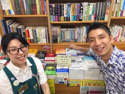 Junkudo_Ikebukuro3.jpg