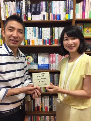 Junkudo_Kichijoji.jpg