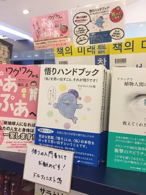 Kinokuniya_Nagareyama.jpg