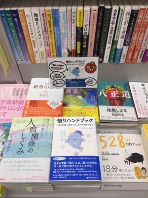 Miyawakisyoten_Nagareyama.jpg