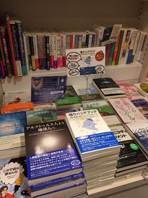 Yaesubookcenter.jpg