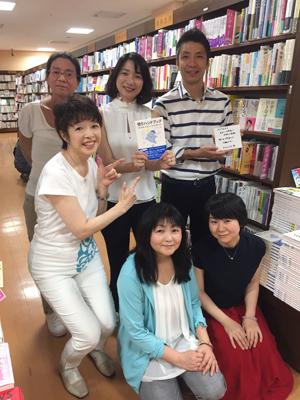 bookfirst-kawasaki3.jpg
