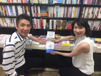 yurindo-isezakicho2.jpg