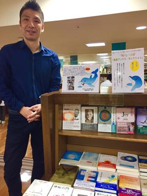 junkudo-sannomiya-fair1.jpg