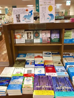 junkudo-sannomiya-fair2.jpg