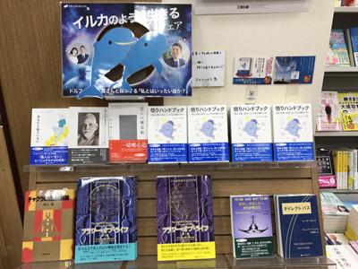 20171113_shoraku_1.jpg