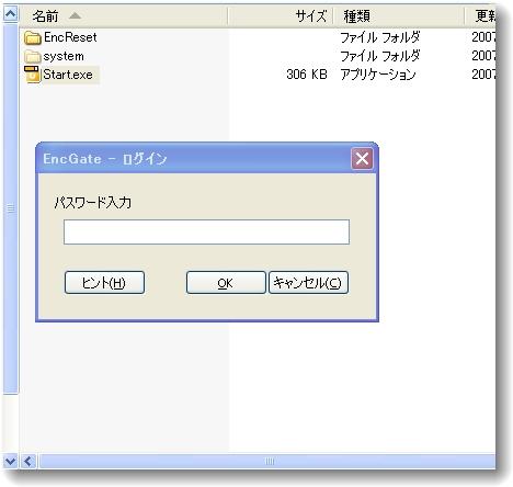 USB ED-E1G 操作画像