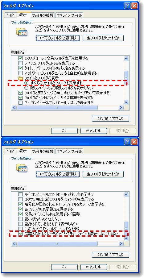 ntldr is missing システムファイル表示