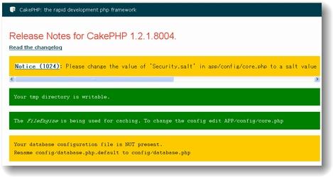 cakePHP初期画面